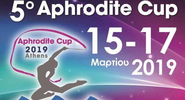 aphrodite_cup_2019_720