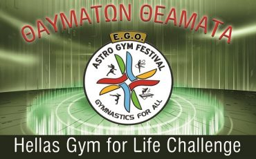 ego-astro-gym-2019_logo_720