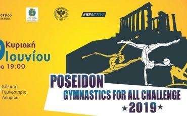 poseidon-gym-for-all-2019_logo720