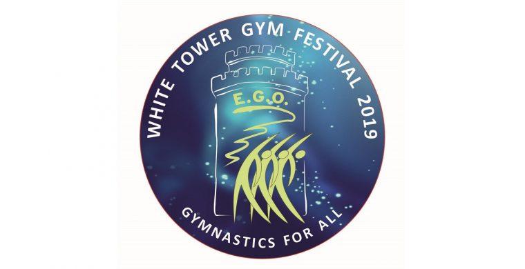 white-tower-2019-logo