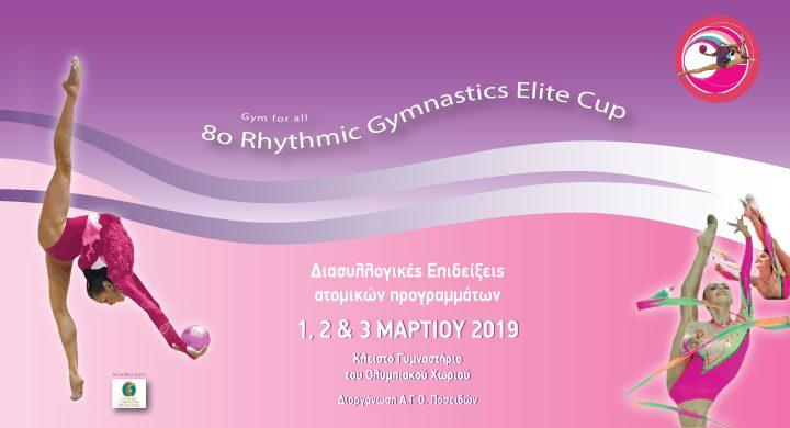 elite-cup-2019-banner