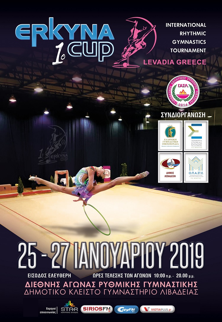 erkyna-cup-2019_poster