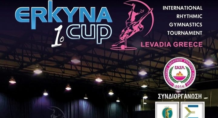 erkyna-cup-2019_poster_720