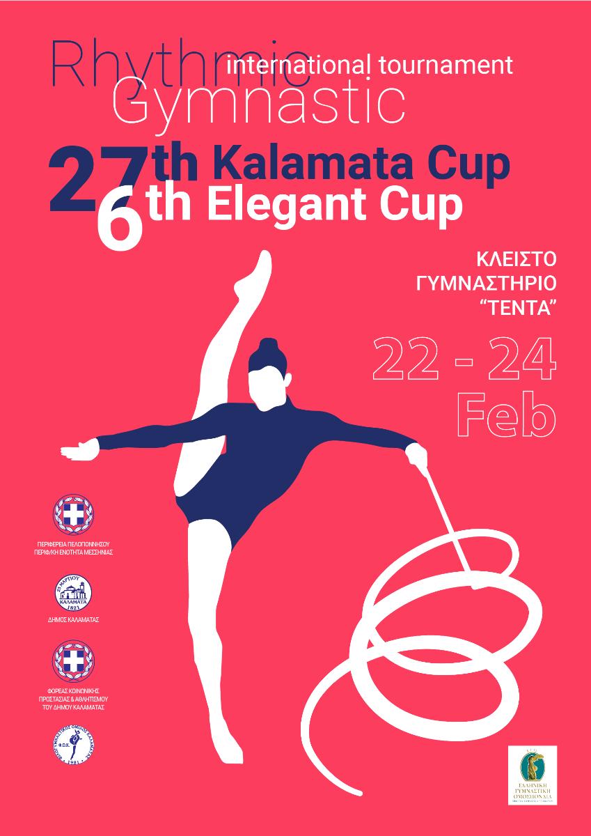 kalamata_cup_2019_poster