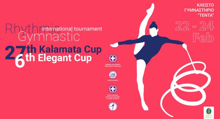 kalamata_cup_2019_poster720