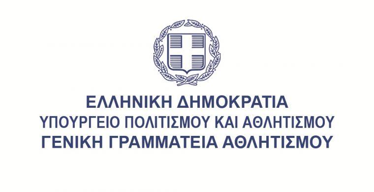 logo_gga_new
