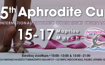 aphrodite-cup-2019_fb-banner-2