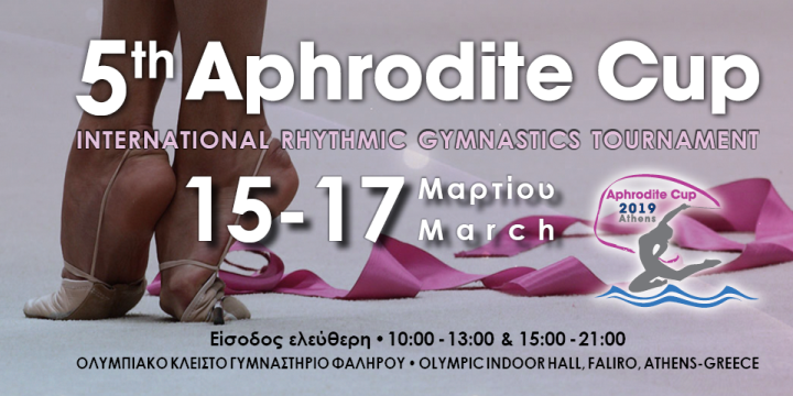 aphrodite-cup-2019_fb-banner-2