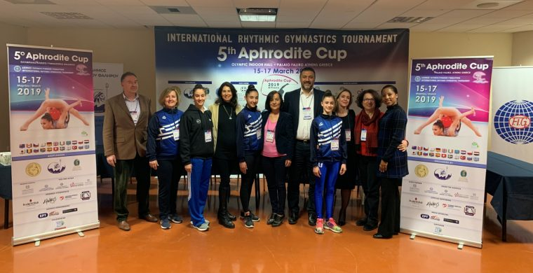 aphroditecup2019_press-conference_2