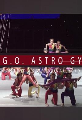 astrogym-video-screenshot