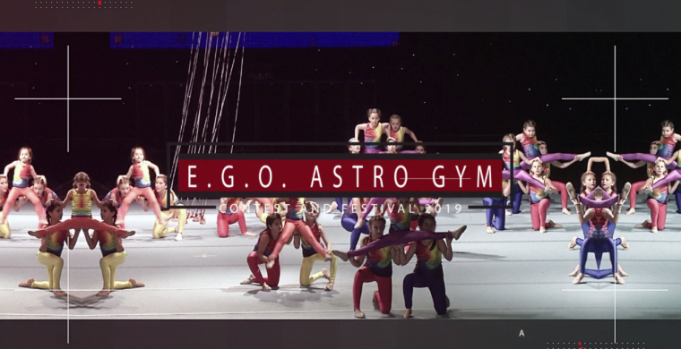 astrogym-video-screenshot