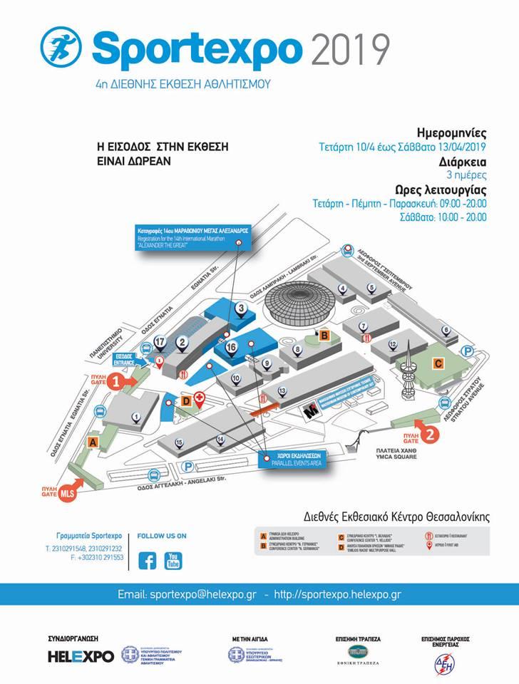 sportexpo2019_map