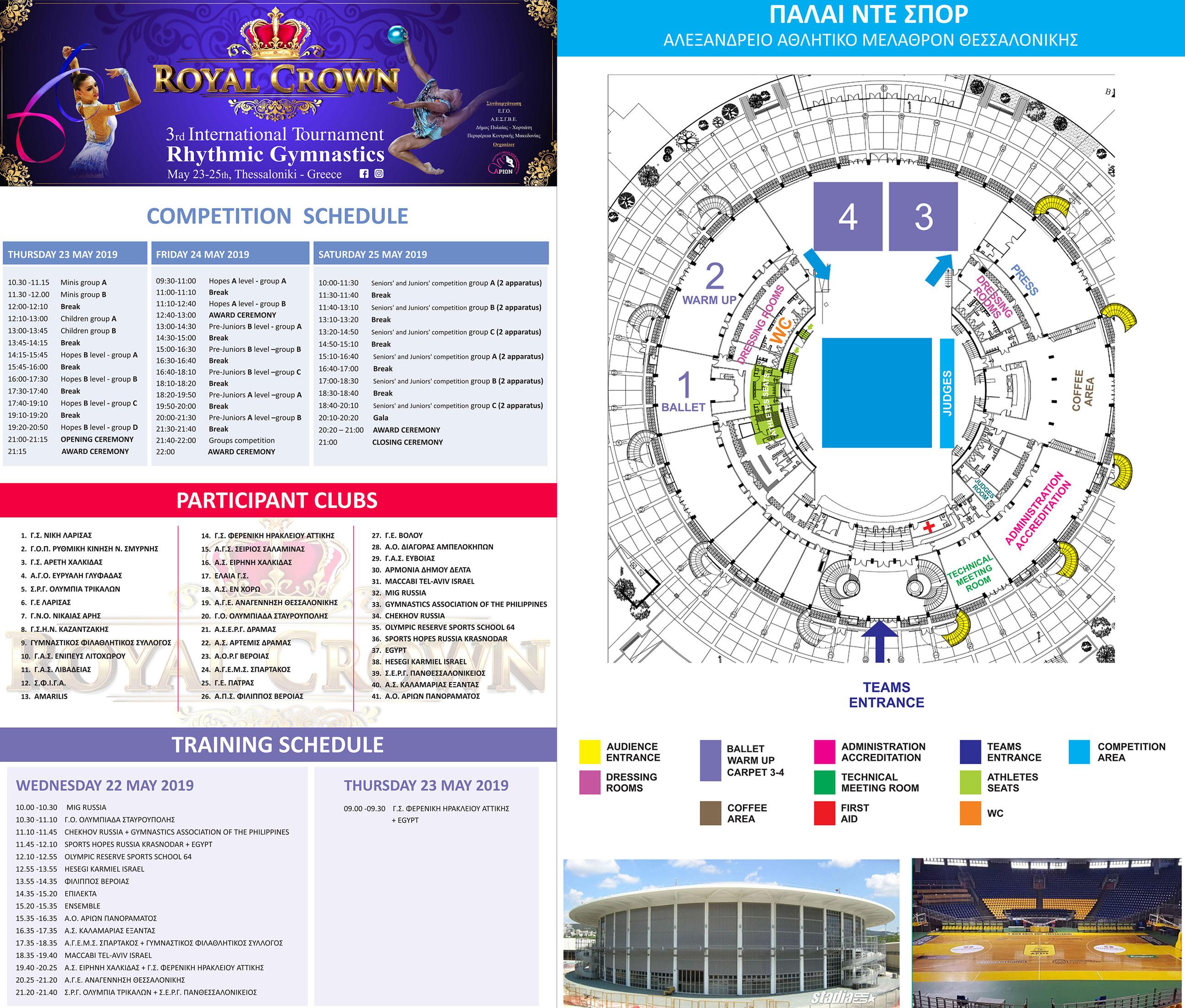 royal-crown-2019-schedule