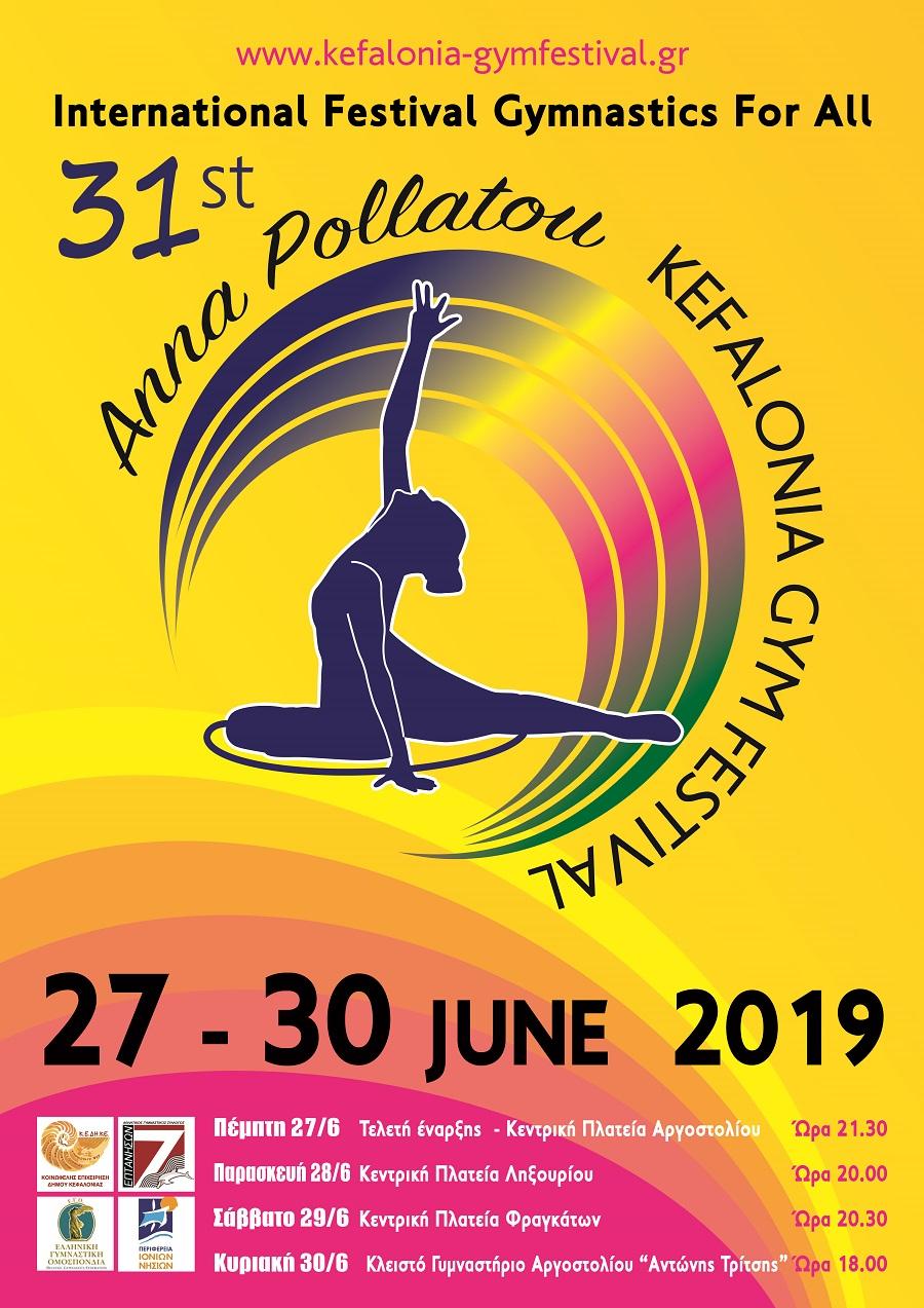 afisa-festival-kefalonia-2019