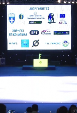 screenshot-hellas-gym-2019