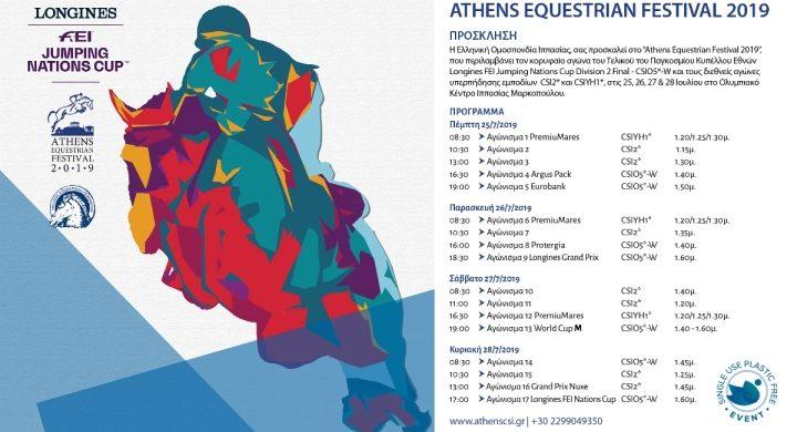 athens-equestrian-festival-2019_720