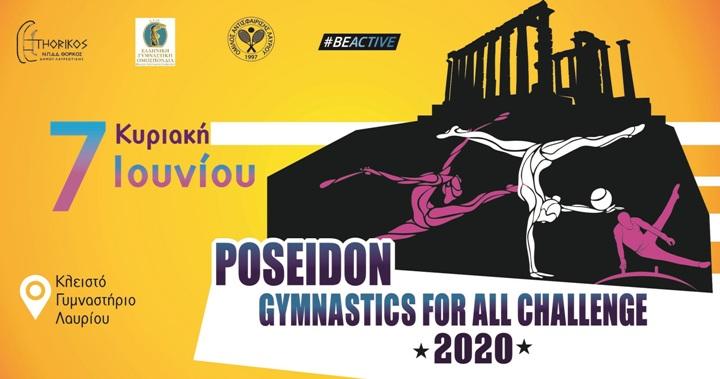 poseidon-challenge-2020_banner_720