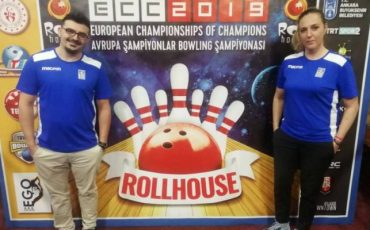 bowling-ecc2019-hellas2_720