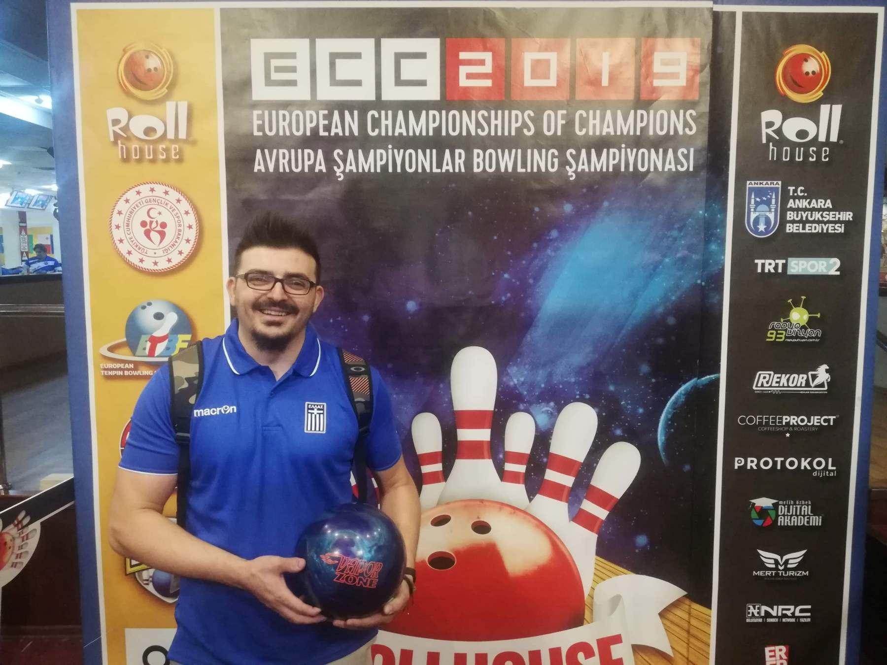 bowling-ecc2019-hellas7