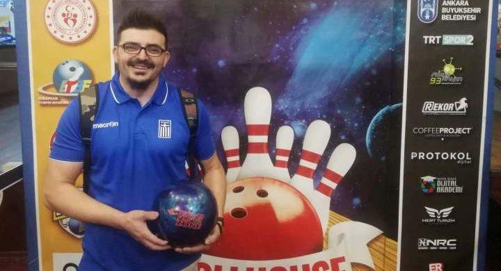 bowling-ecc2019-hellas7_720