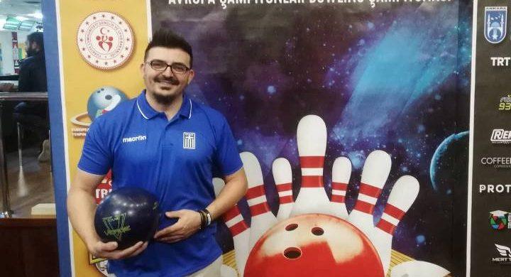 bowling-stathatos