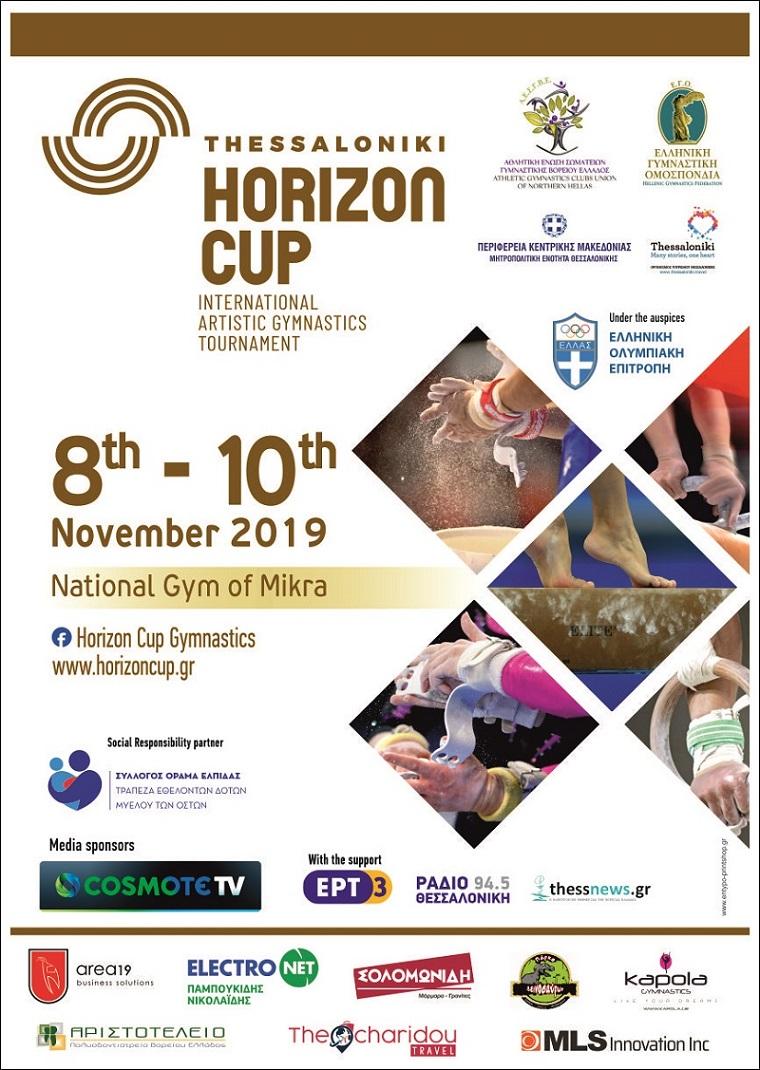 horizon-2019-poster