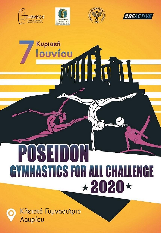 kleisto _ thorikos_afisa_poseidon gymnastics _ 2020 new.