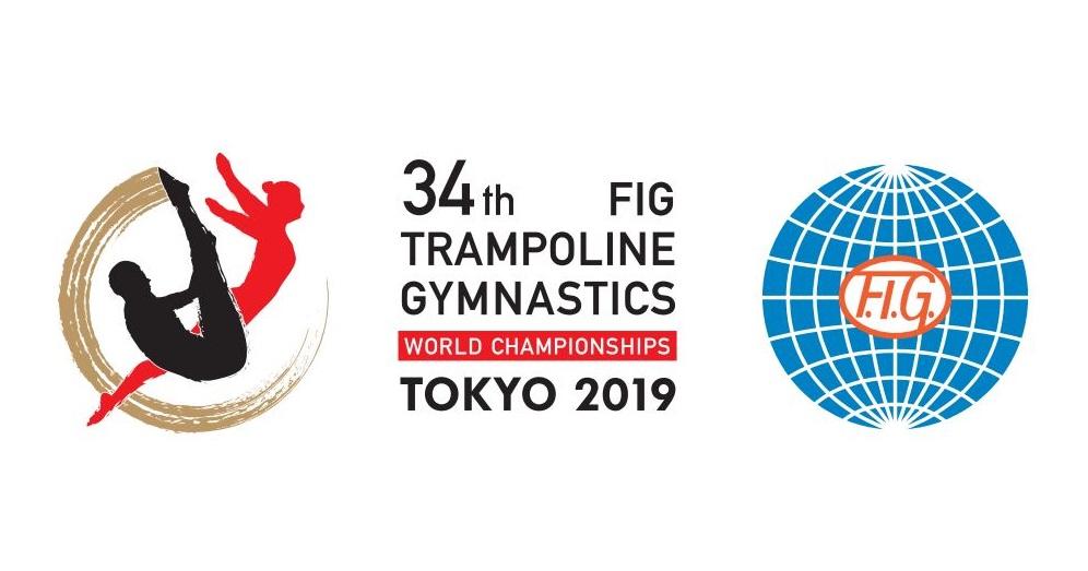 trampolino-tokyo2019-banner