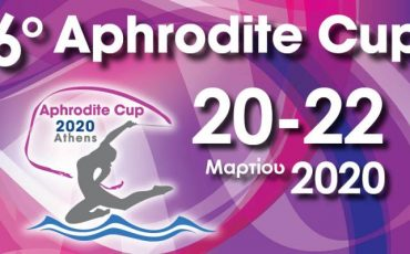 aphroditecup_2020_banner720
