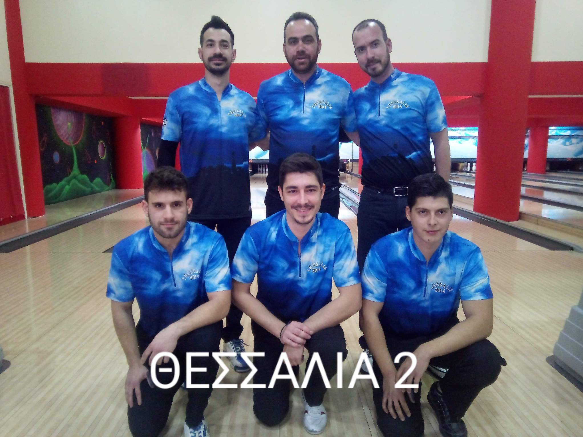 bowling-prokr-omad-2019-2020_1