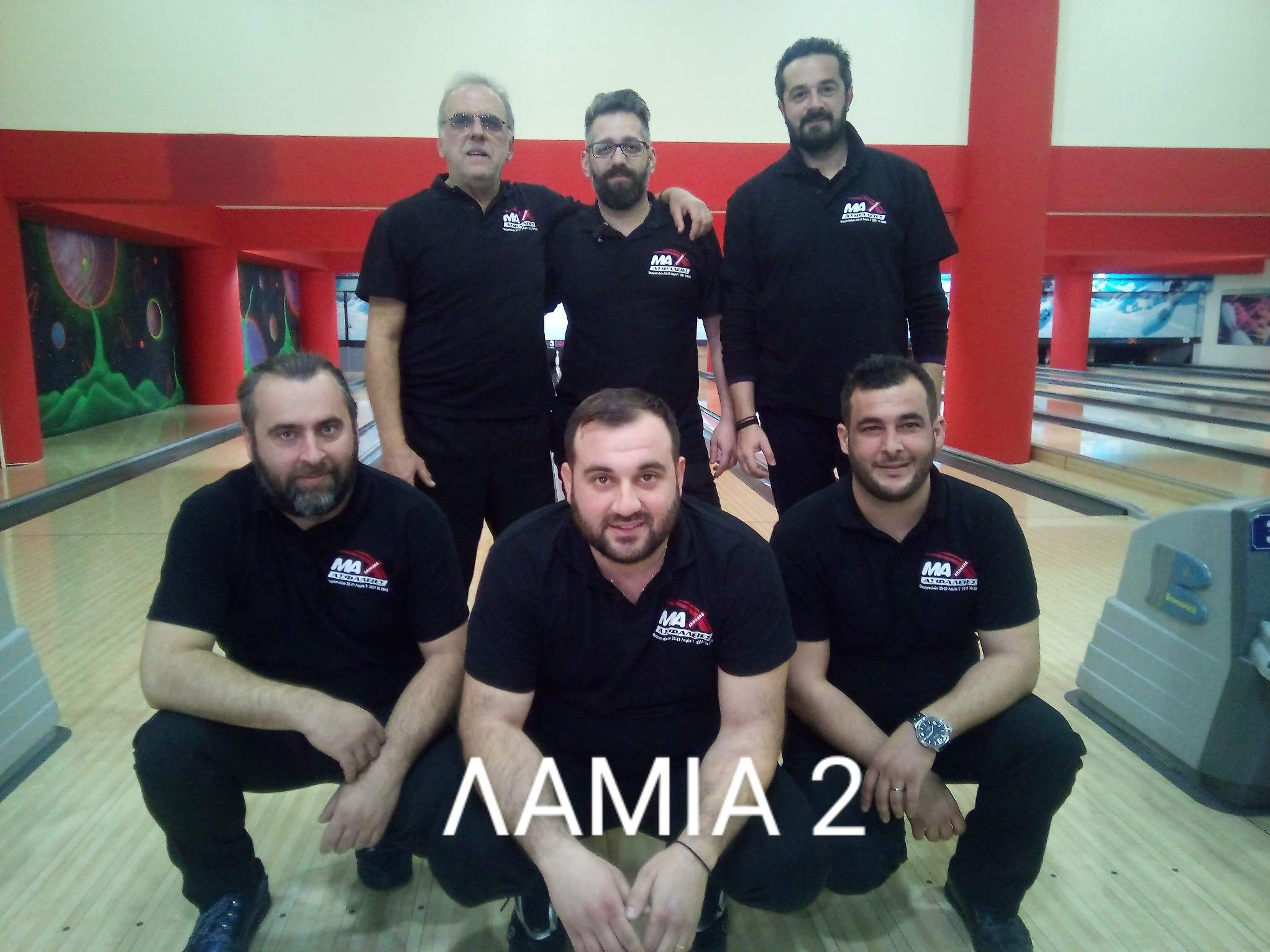 bowling-prokr-omad-2019-2020_3