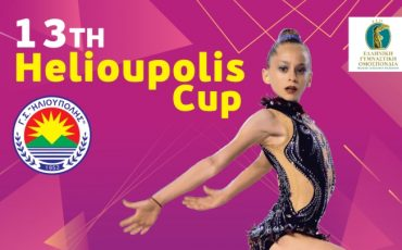 poster-helioupolis-cup-2020_cropped