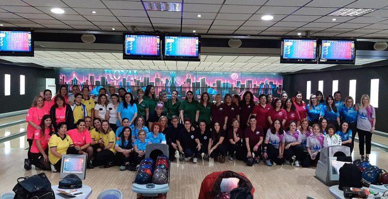 bowling-tel-fasi-omadiko-gynaikon-2020_2