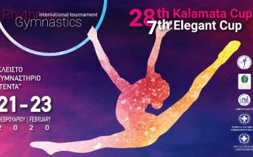 kalamata-cup-2020-banner