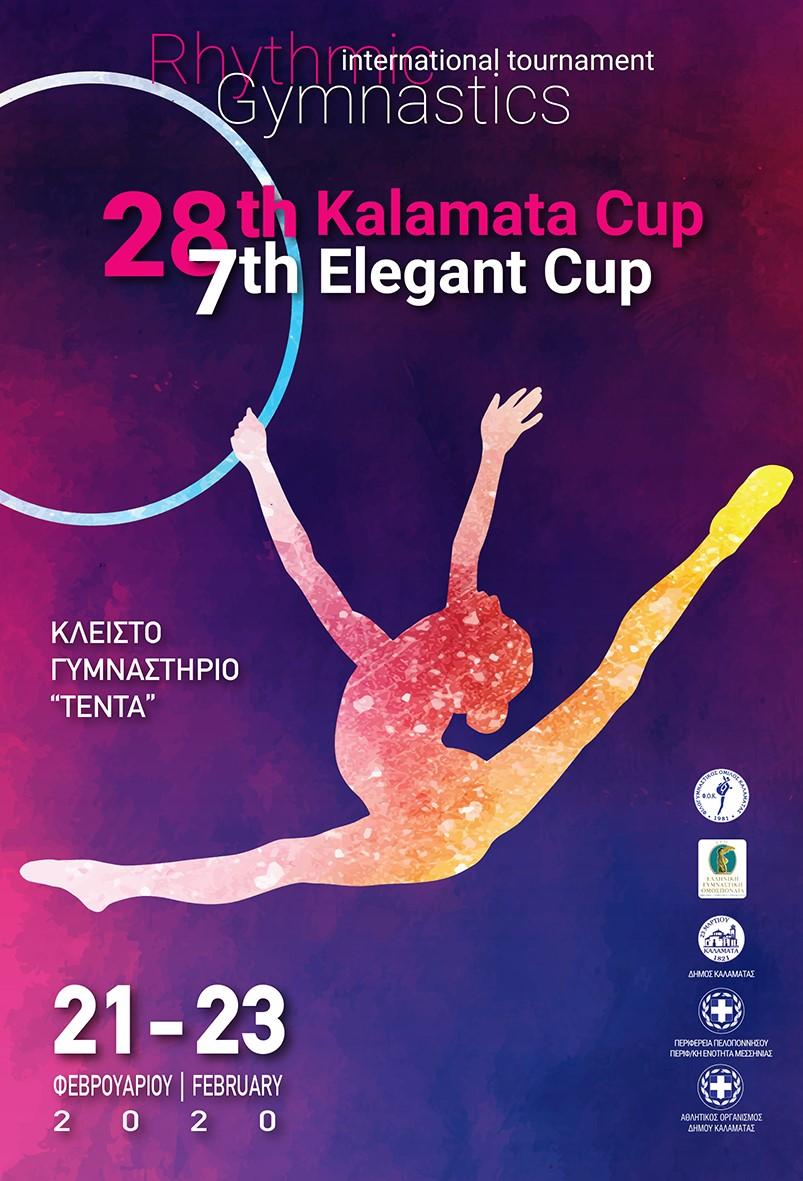 kalamata-cup-2020-poster