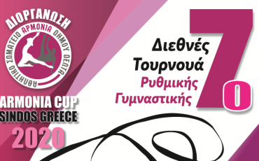 poster-armonia-cup-2020_720