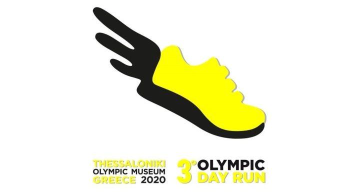olympic-day-run-2020