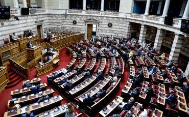 parliament_vouli