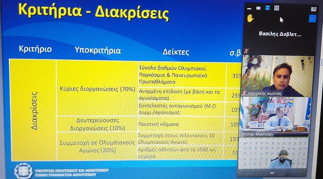 diavouleusi-avgenakis-pantazis-1