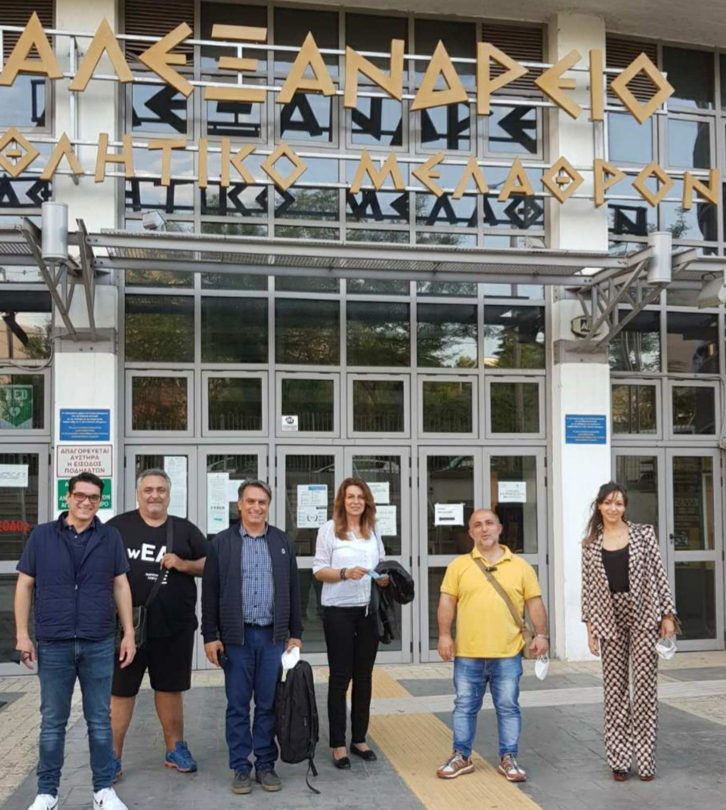 synantisi-eak-thessalonikis-may2021_1